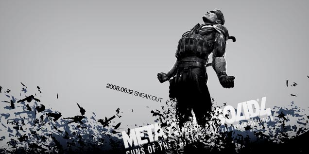 mgs4releasewallpaper-feb29.jpg