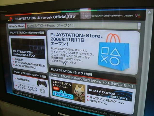 store playstation network