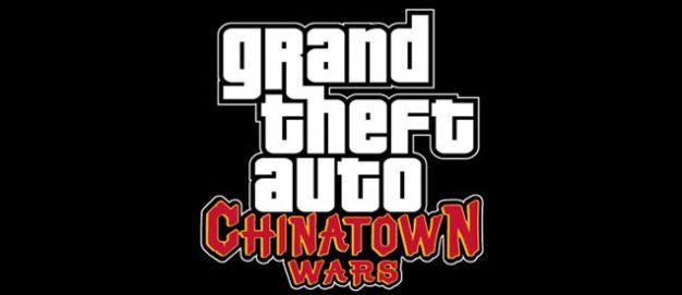 chinatown-wars