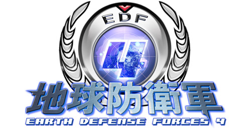 Earth Defense Force 4 2