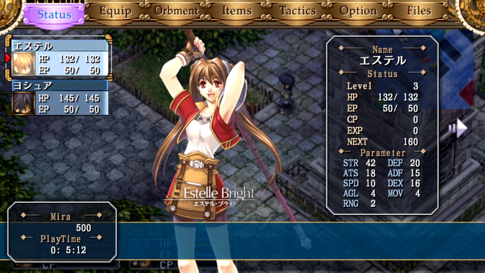 Legend of Heroes Trails in the Sky HD 3