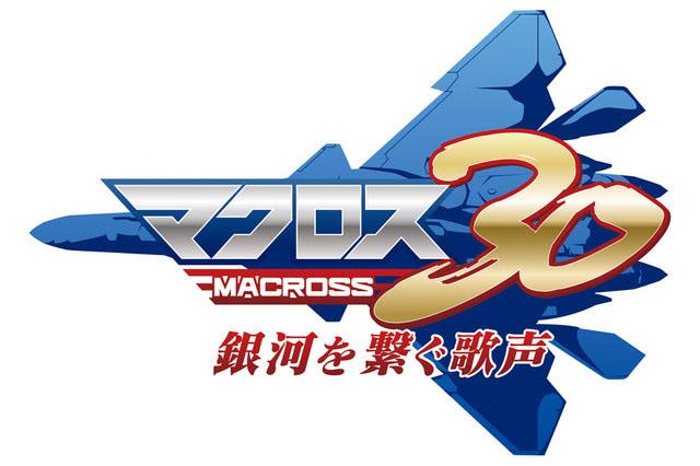 Macross 30 logo