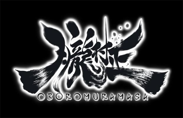 Oboro Muramasa 5
