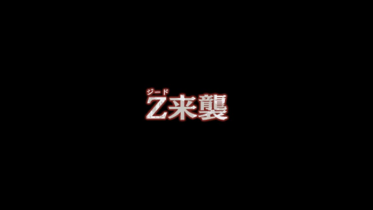Shin Hokuto Musou 24