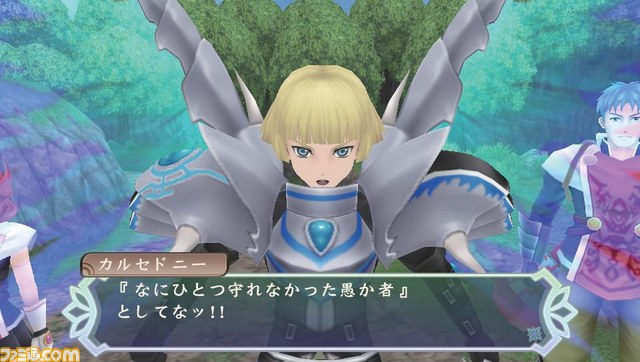 Tales of Hearts R3