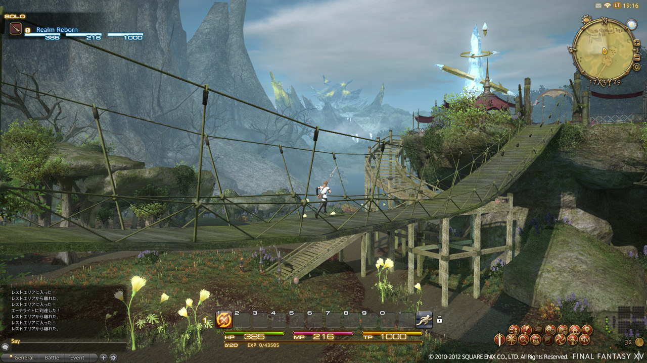 Final Fantasy XIV 2.0 Black Shroud