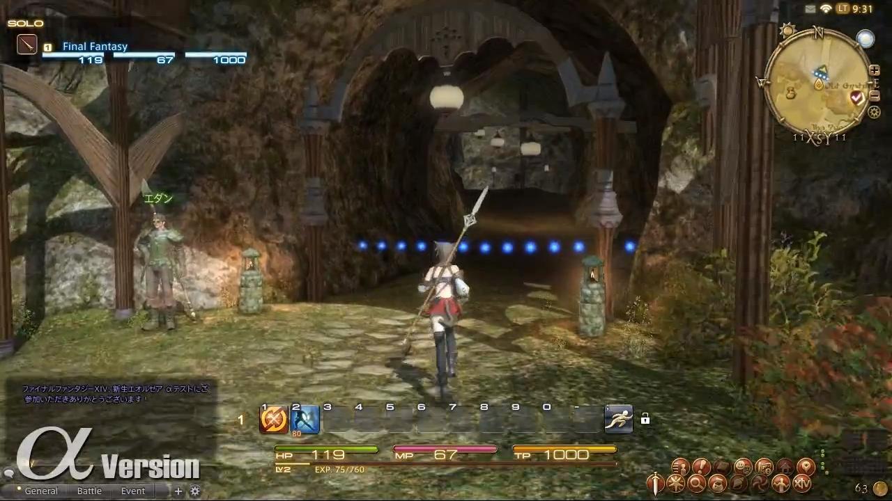 Final Fantasy XIV 2.0 Gridania