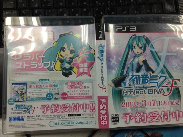 Hatsune Miku Project Diva F PS3 dummy boxart