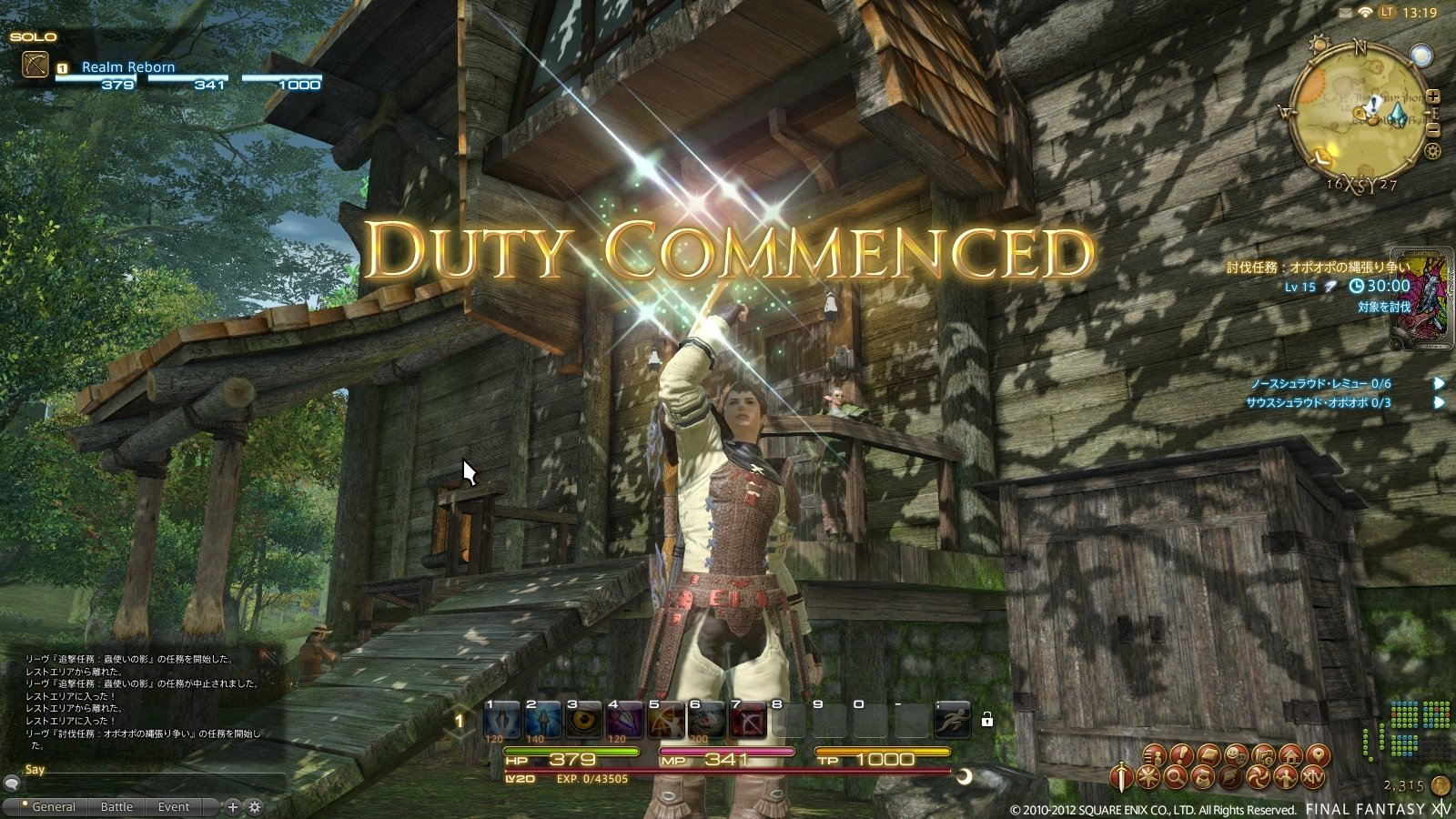 Final Fantasy XIV 2.0 Leve quests and Party combat
