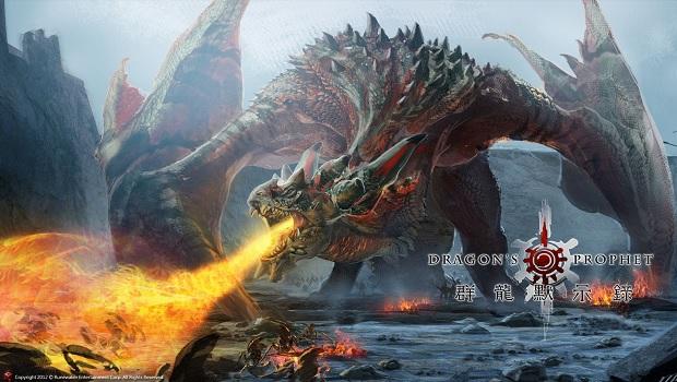 Earnings Disclaimer >> Dragon's Prophet Archives - That VideoGame Blog