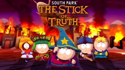 South-Park-The-Stick-Of-Truth-cover