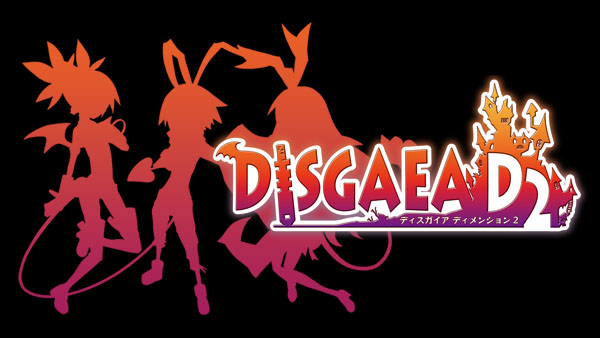 Disgaea-Dimension-2-Announce