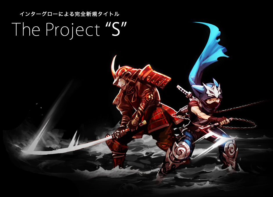 the_project_S