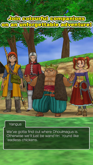 Dragon Quest VIII Journey of the Cursed King Mobile