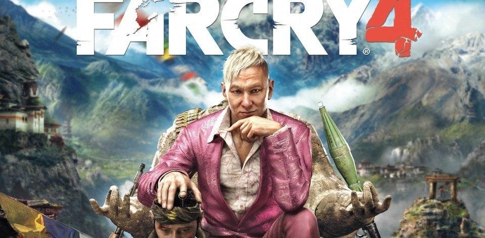farcry4-logo