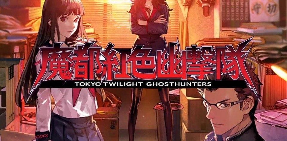 Tokyo-Twilight-Ghost-Hunters-02