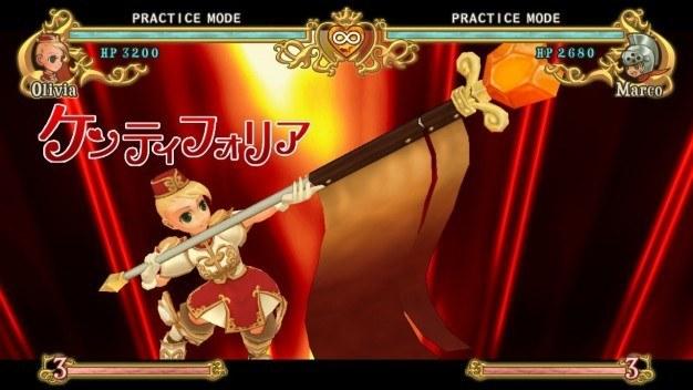 Battle Fantasia 3