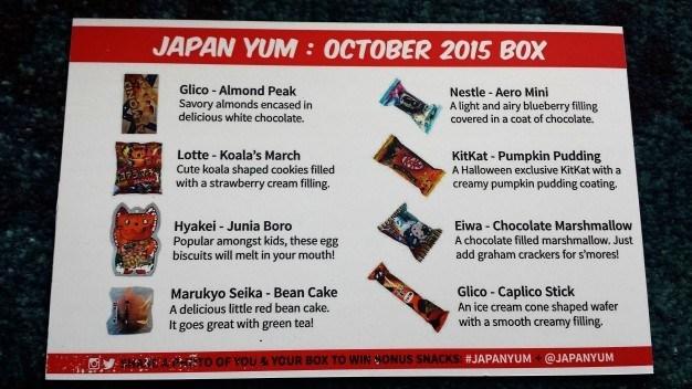 Japan Yum Card