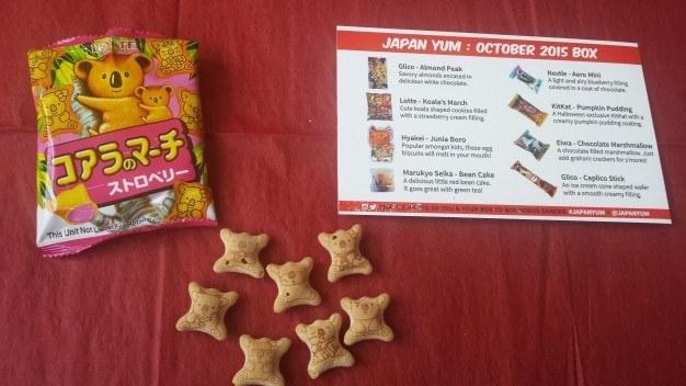 Japan Yum Snack 2