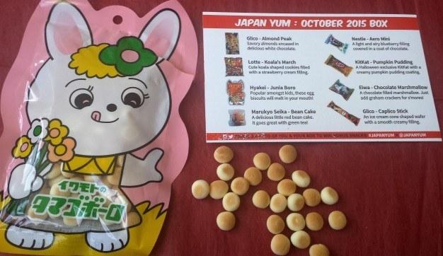 Japan Yum Snack 3