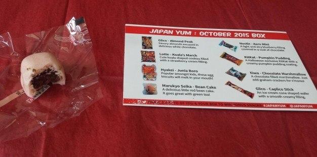 Japan Yum Snack 4