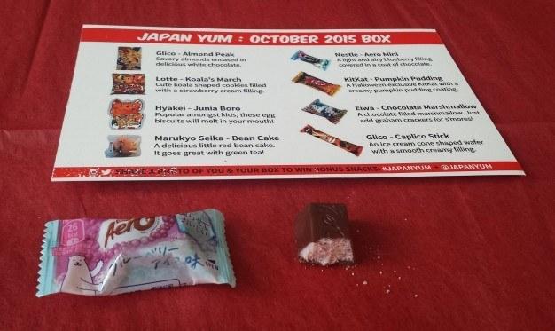 Japan Yum Snack 5