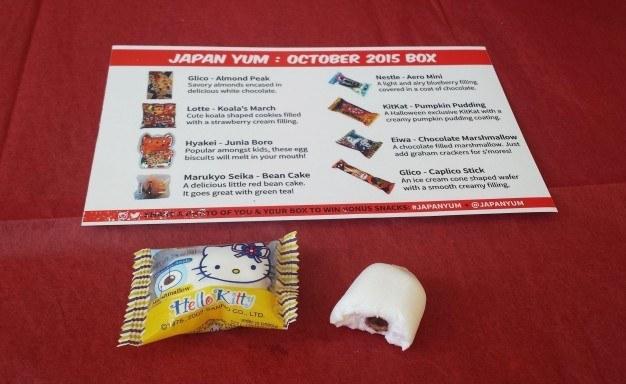 Japan Yum Snack 7