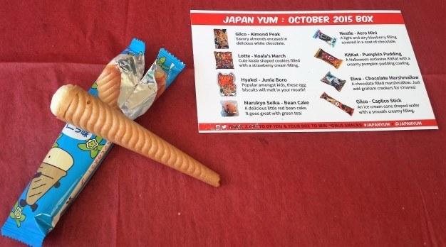 Japan Yum Snack 8
