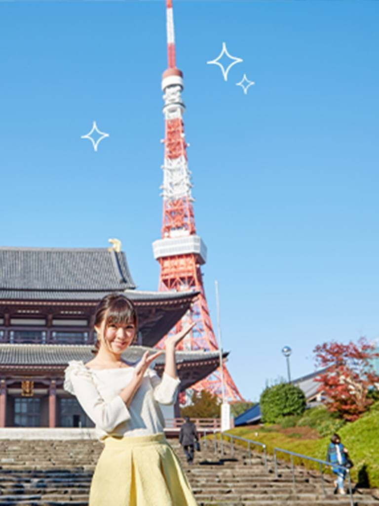 tokyo treat_tower