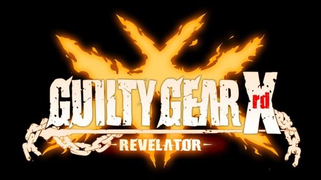 Revelator-Logo