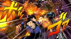 REVIEW / JoJo's Bizarre Adventure: Eyes of Heaven (PS4)
