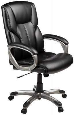 AmazonBasics Executive, best cheap gaming chair