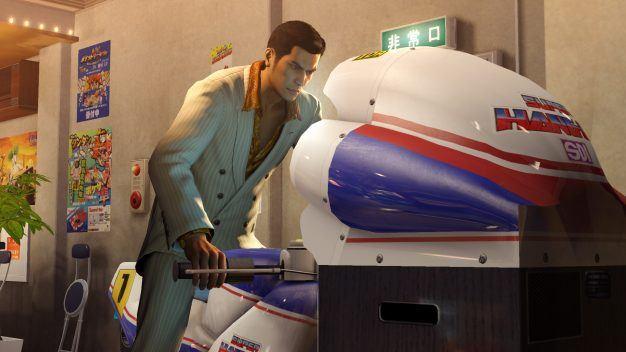 Yakuza arcade