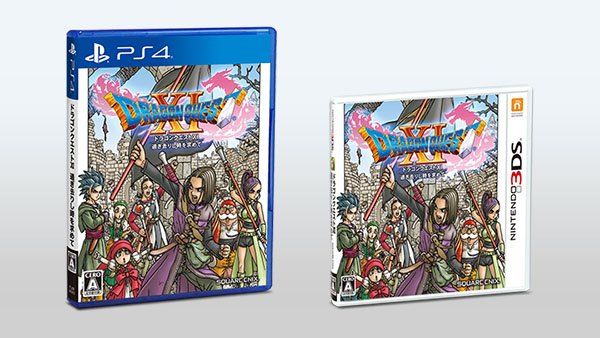 Dragon-Quest-XI-PS4-3DS-Dated-Japan_001
