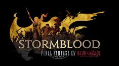 FFXIV Stormblood Benchmark has been released