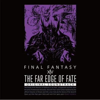 FFXIV: The Far Edge of Fate OST - That VideoGame Blog