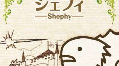 Shephy rams its way to Steam