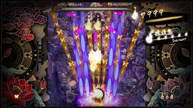 Shikhondo: Soul Eater - PS4